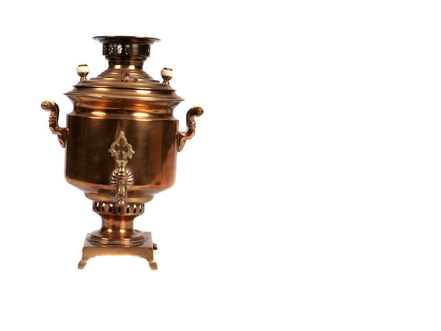 A Russian brass samovar