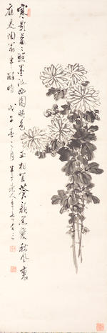 Chen Banding (1876-1970)  Two flowers paintings