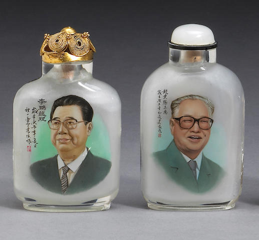 Two inside painted commemorative portrait snuff bottles