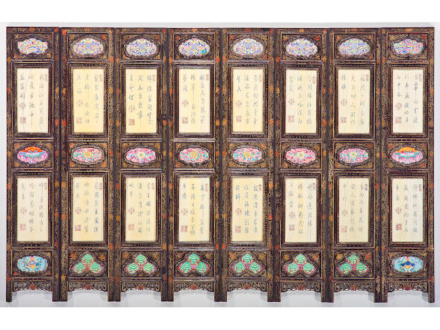 An eight-panel lacquered wood table screen with inset ivory and enameled metal plaques The ivory panels 17th/18th Century  The wood frame and enameled metal plaques Late Qing/Republican Period