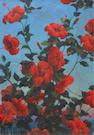 Agnes Pelton (American, 1881-1961) Hibiscus in a Garden, 1929 30 x 21in
