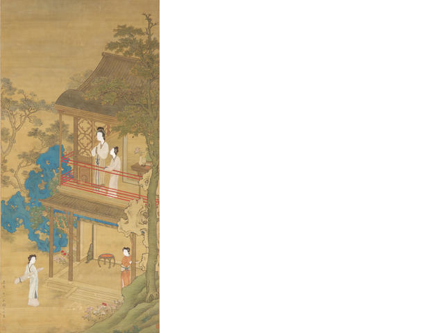 MEILIN INSPECTION***Academic style:  Signature of Gu Jianlong:  Landscape