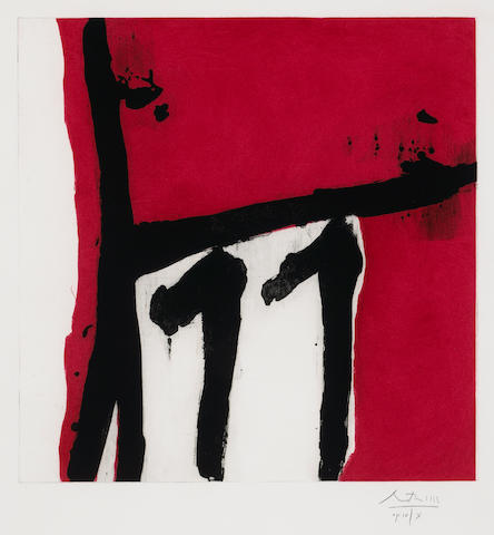 Robert Motherwell (American, 1915-1991); Mexican Night II;