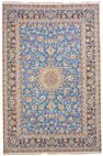 An Isphahan carpet Central Persia, size approximately 7ft. x 10ft. 6in.