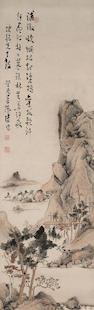 Pu Ru (1896-1963) River Landscape, hanging scroll