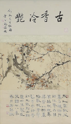 Gao Jianfu (1879-1951) Plum Blossoms