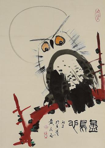 Huang Yongyu (b.1924) Owl