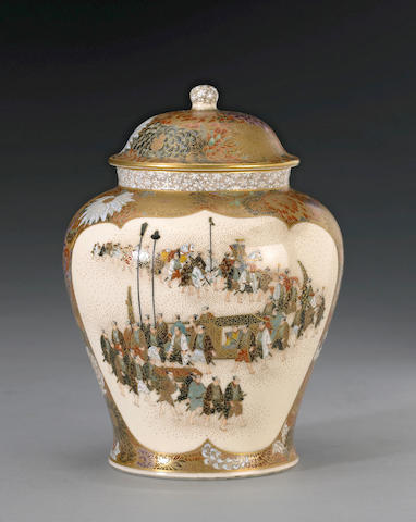 An earthenware covered jar By Yabu Meizan, ca. 1890-1905