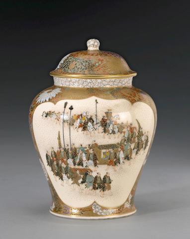 An earthenware covered jar By Yabu Meizan, ca. 1890-1905