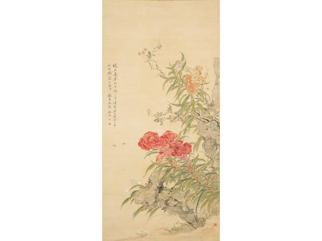 Tsubaki Chinzan (1801-1854) Cockscomb and Insects