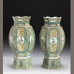 A pair of Chinese famille verte decorated reticulated marriage lamps, Late Qing / Republic Period