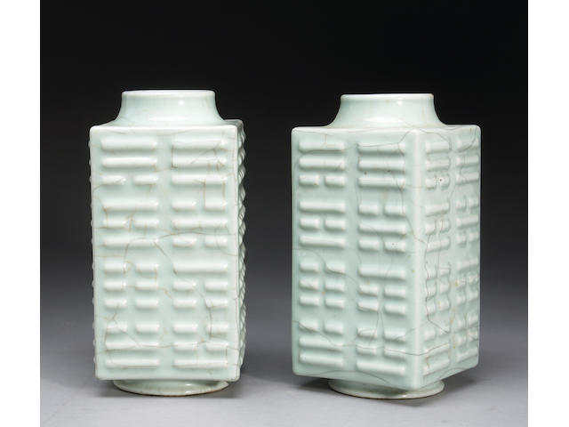 A pair of Chinese celadon glazed cong-form vases, Tongzhi marks, late 19th Century