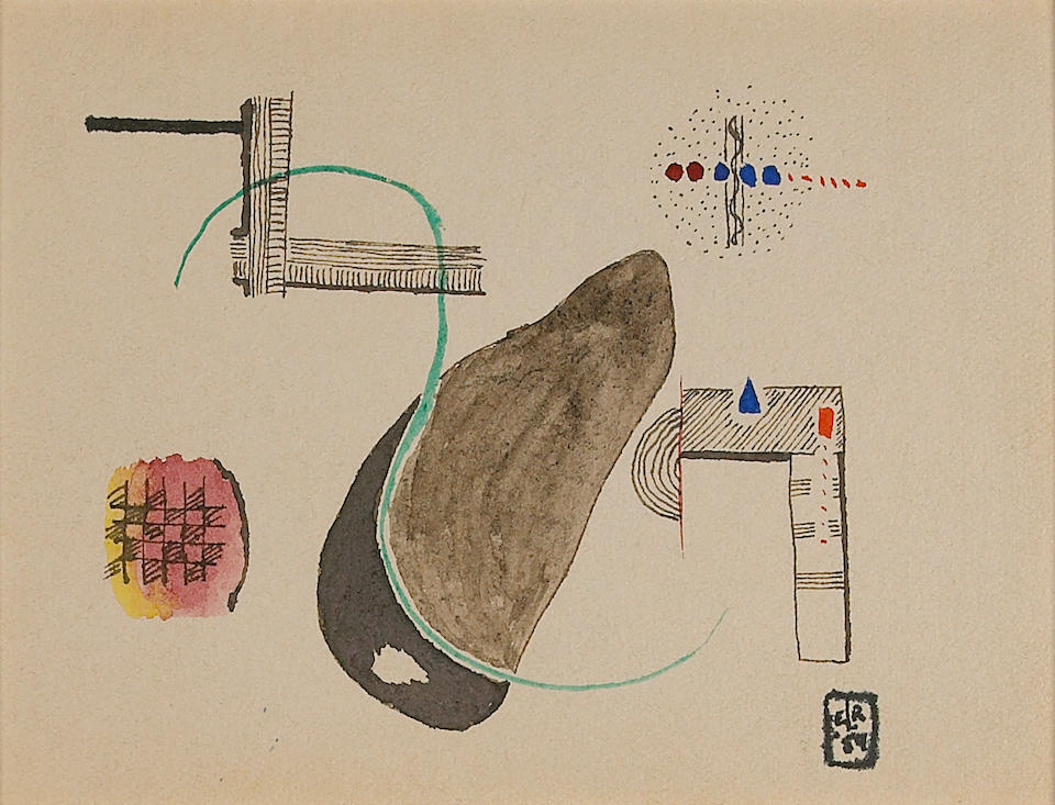 Andre Beyle (Ernest Raboff) (American, 1921-1986) Linear Abstraction, 1959; Lyrical Abstraction, 1959; Romantic Abstraction, 1959; Three Abstract Forms, 1960 (4) first 7 3/4 x 4 1/2in (19 x 11cm) second 5 1/2 x 7 1/2in (14 x 19cm) third 11 3/4 x 8 3/4in (30 x 22cm) fourth 13 x 10in (33 x 25cm)