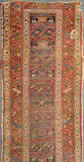 A Bidjar runner size approximately 3ft. 3in. x 12ft. 6in.