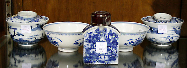 A group of three Chinese blue and white porcelains