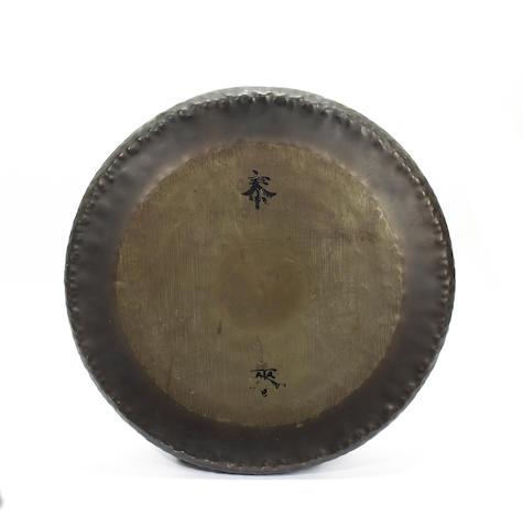 Led Zeppelin: John Bonham's Chinese gong,