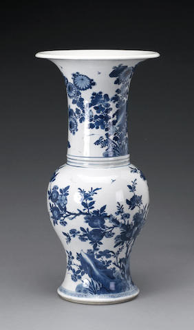 A blue and white porcelain yenyen vase Kangxi