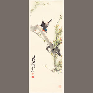 Zhao Shaoang (Chao Shao'ang, 1905-1998) Birds on a Tree