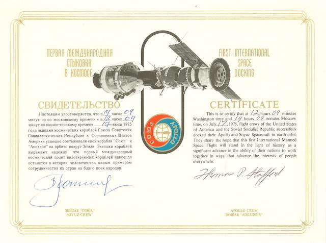 FIRST INTERNATIONAL SPACE DOCKING CERTIFICATES.