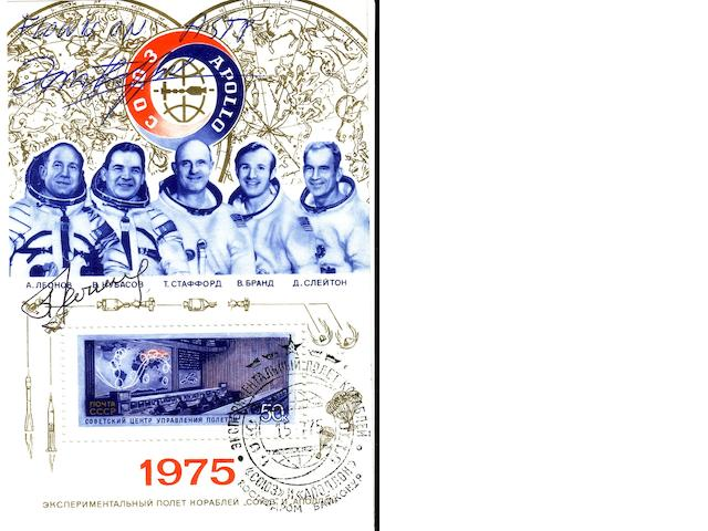 RUSSIAN STAMP SHEET CARRIED ON ASTP.