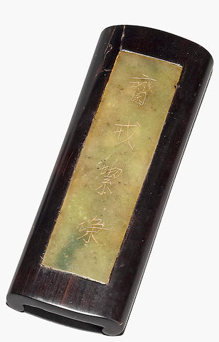 Wumu and engraved nephrite ink stand, 18/19th Century