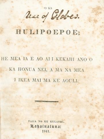[HAWAIIAN-LANGUAGE NAVIGATION.]