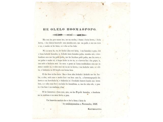 He Olelo Hoomapopo. Forbes 856.