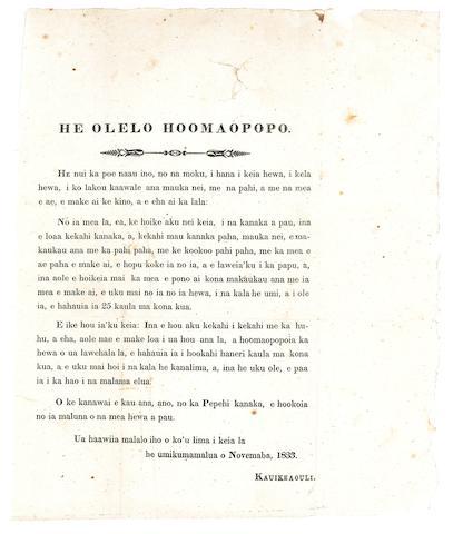 [KAMEHAMEHA III, KING OF HAWAII. 1813-1854.]