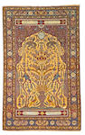 A Kashan Souf rug Central Persia, size approximately 4ft. 4in. x 6ft. 11in.