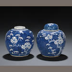 A group of three small blue and white porcelains Late Qing/Republic Period