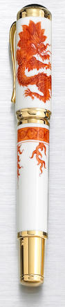 "Porcelain ""Year of the Golden Dragon""  Fountain Pen by Montblanc"