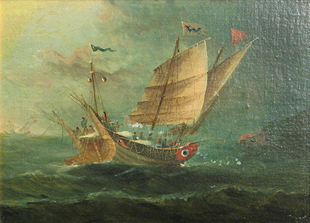 Anglo-Chinese School A junk in rough waters 8 1/2 x 11 1/2in