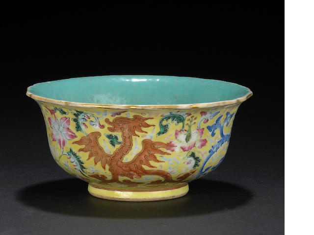 A yellow ground and famille rose enameled  porcelain bowl Daoguang Mark, Republic Period