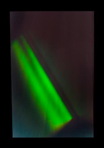 James Turrell (American, born 1943) XC, 2004 22 3/4 x 16 1/2in (55.8 x 41.9cm)