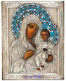 A Russian icon of Iverskaya Mother of God Marked with initials NG in Cyrillic for unidentified maker, Moscow, 1908-1917