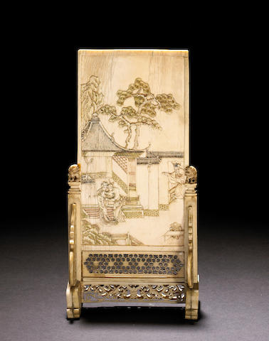 A Chinese carved ivory table screen,