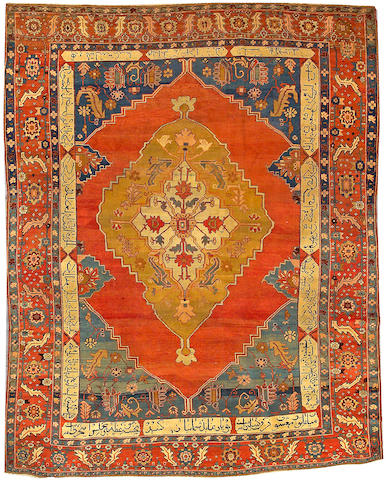 A Bakhshaish carpet Northwest Persia size approximately 8ft. 10in. x 11ft. 4in.