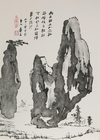 Zhang Daqian (Chang Dai-chien, 1899-1983) Three lithographs