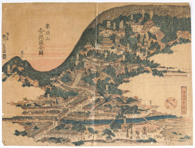 Various Artists (19th Century) Forty-three woodblock prints