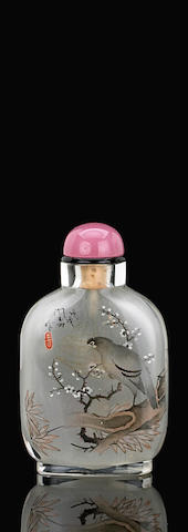 An inside painted glass snuff bottle by Yen Yutian, dated 1898
