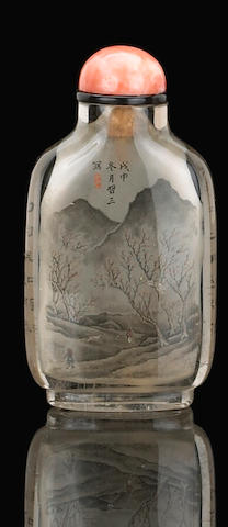 An inside painted tea crystal snuff bottle by Wang Xisan, winter 1968