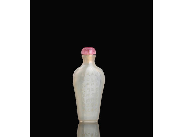 An imperially-inscribed agate bottle 乾隆御題詩瑪瑙鼻煙壺 Qianlong 乾隆