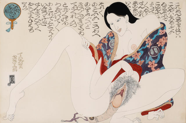Masami Teraoka, Untitled, c. 1976, watercolor on paper