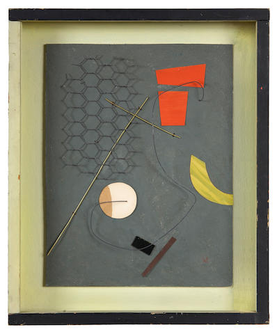 Claire Falkenstein (American, 1908-1997) Game, 1945 20 5/8 x 16 3/4in