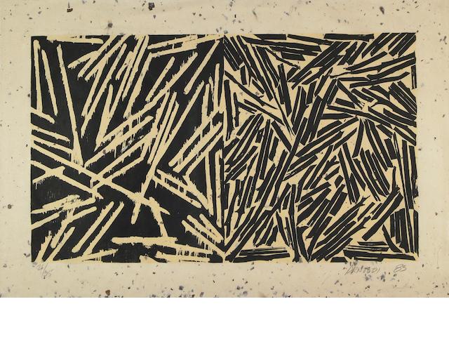 Charles A. Arnoldi (American, born 1946); Untitled #1;