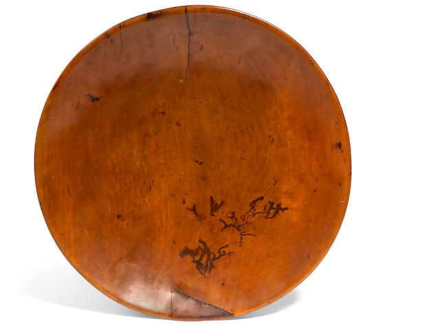 A circular Kou platter height 2in; diameter 14in