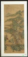 Style of Huang Yi (1744-1802): Landscape