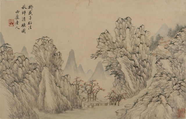 Wang Shimin (1592-1680) Landscape in the manner of Sheng Mao