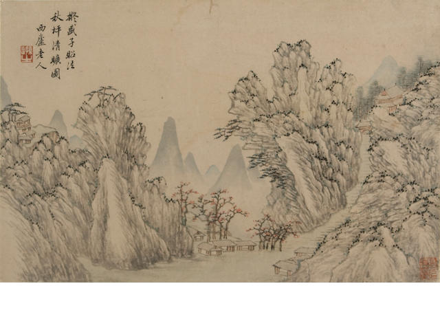 Wang Shimin (1592-1680) Landscape in the manner of Sheng Mao, one album leaf, framed