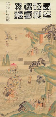 Zhang Shanzi (1882-1940) Immortal Birthday Celebration